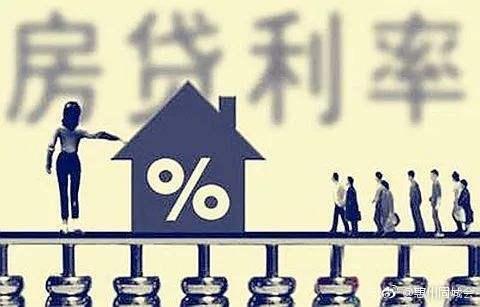 惠州房贷利率降了!二套房利率上浮幅度下调5%~10%