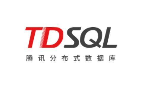国家级难题!银行核心系统数据库,腾讯云TDSQL搞掂了