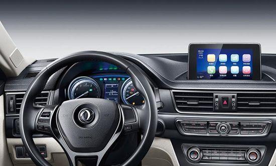 推两款配置 2020款景逸S50将于11月8日上市