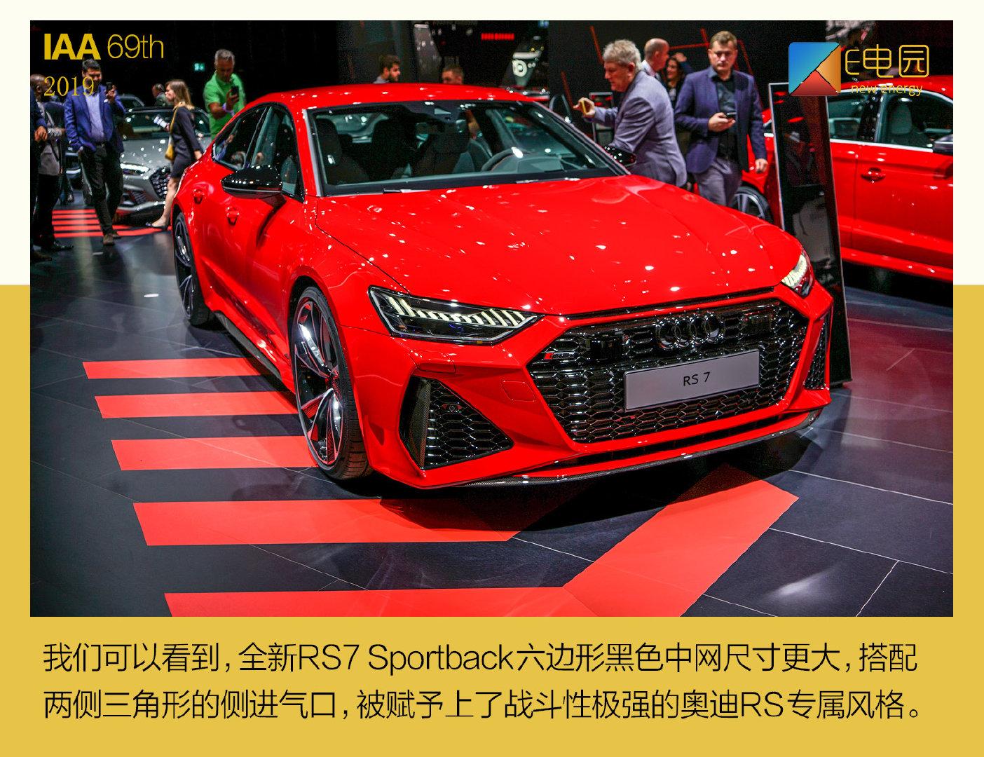 设计更激进/引入48V轻混系统 实拍全新奥迪RS7 Sportback