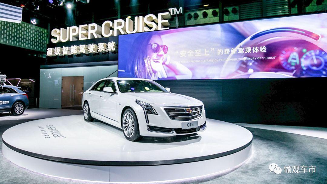 车市寒潮之下 看上汽通用如何潜心布局未来?