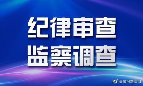 山西省国土资源厅原晋中经济技术开发区土地分局局长助理要六斤涉嫌违
