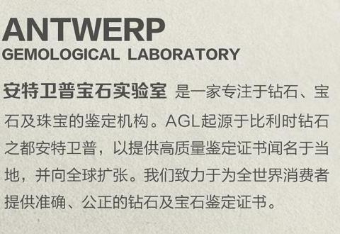 AGL科伦坡宝石实验室正式成立