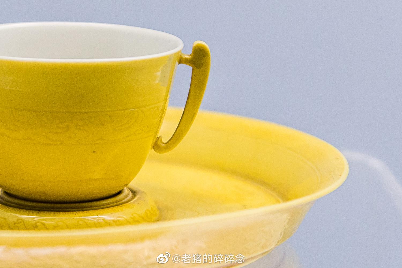 2018.10.11 上海博物馆 清康熙黄釉碗托 黄色是皇家专用之色