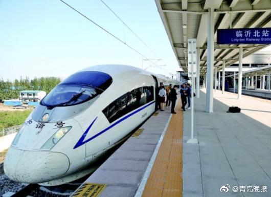 鲁南高铁通车进入倒计时 青岛两小时到临沂