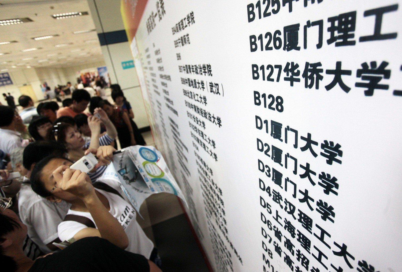 """69个准研究生放湖南大学""""鸽子"""",考上了研究生,却不读了"""