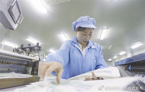 4月23日,安徽康采恩包装材料有限公司生产线