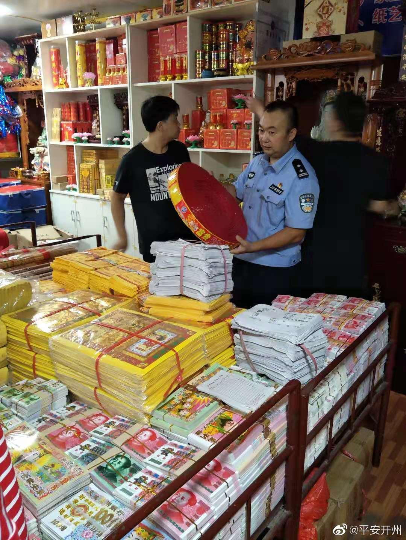 18日,开州区公安局汉丰派出所对辖区烟花爆竹销售点开展安全检查
