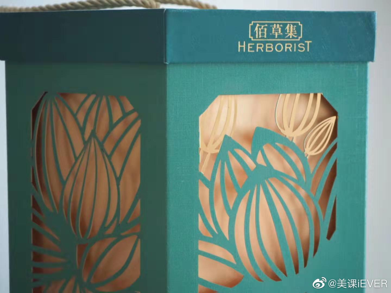 前几天收到了@佰草集Herborist 的中秋礼盒,第一眼便被惊艳到了