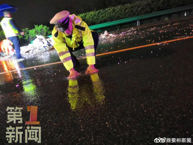 蜀黍辛苦了!中秋节西安高速交警夜间处理完交通事故 蹲路边水坑洗手