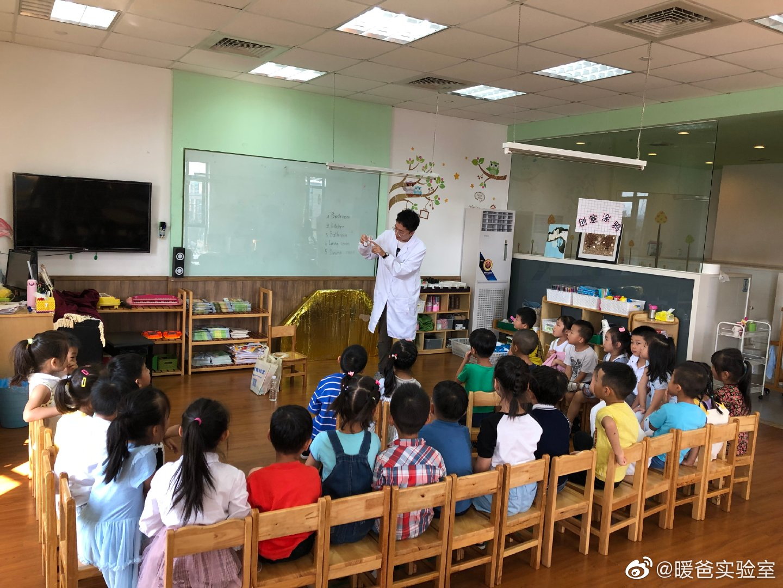 恭喜暖爸实验室进驻诺迪幼儿园!