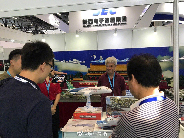 国家会议中心,北京航展,我们的展位C5-1,来看看吗?