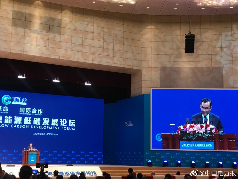 缅甸自然资源环保部部长翁温在会上表示