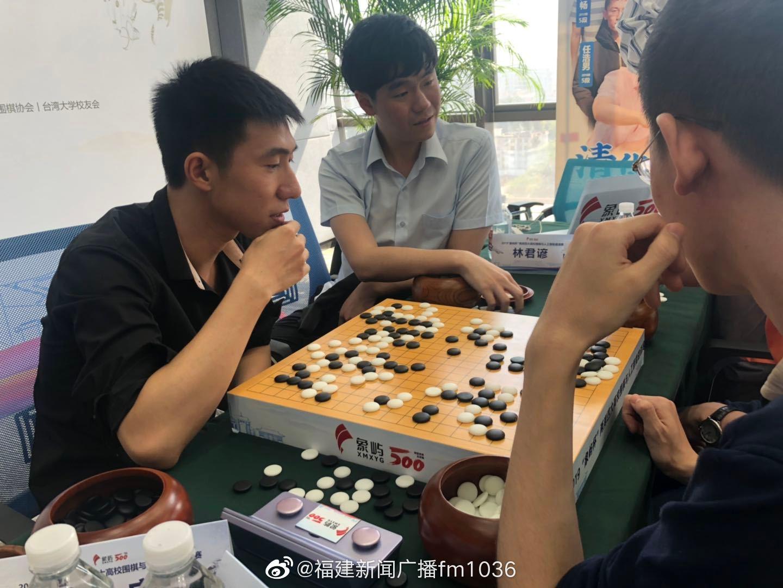 """2019""""象屿杯""""两岸四大高校围棋与人工智能邀请赛厦门收官"""