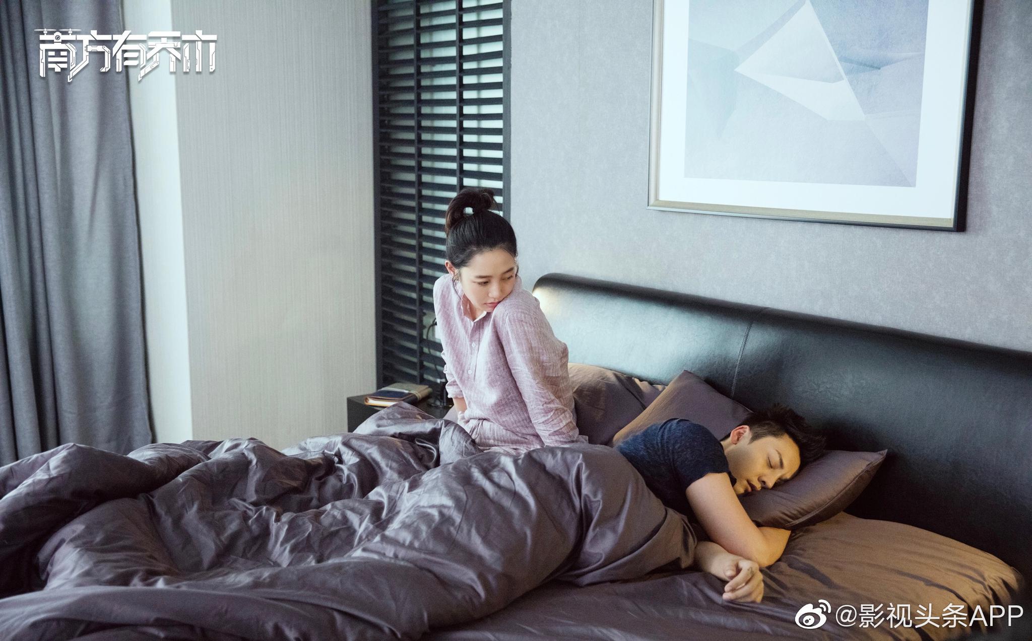 由林妍执导,乔冰清、张爱敏、李文婷编剧