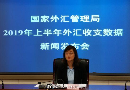 外汇局王春英:研究适度放宽甚至取消QFII额度管理
