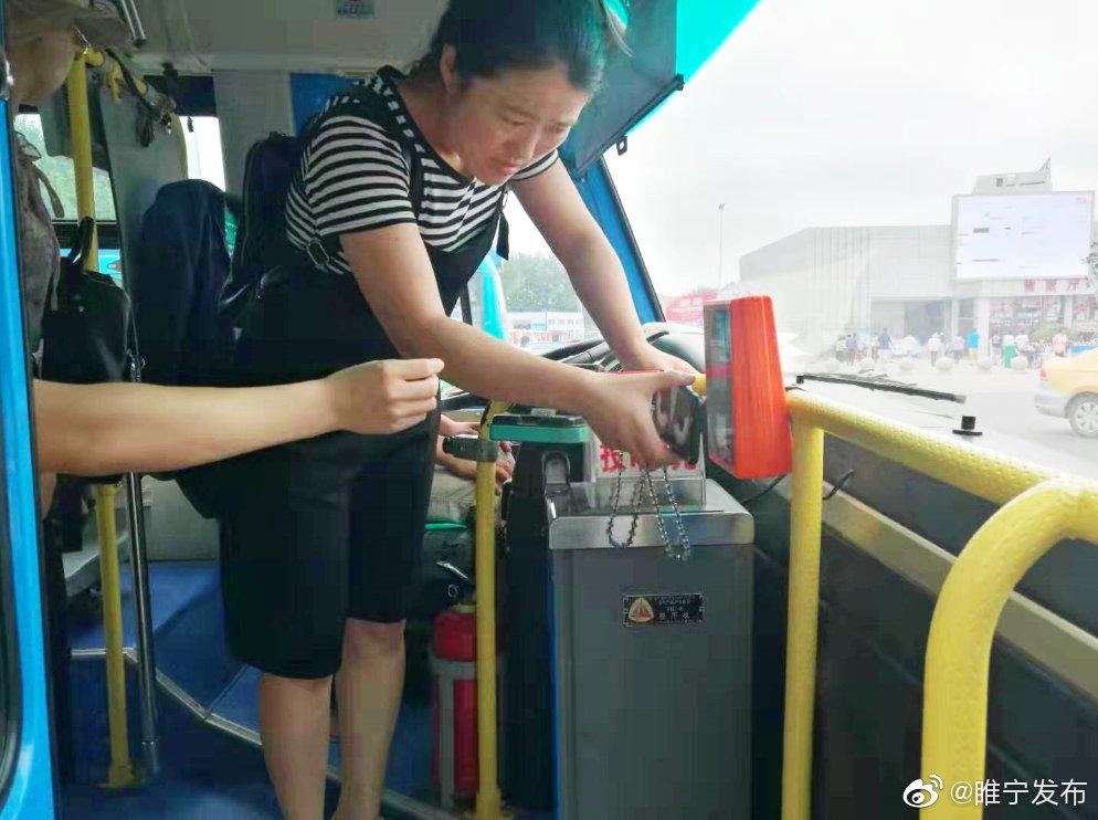 睢宁城市公交全部开通支付宝支付功能