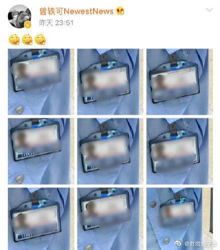 女歌手称被边检民警刁难更拍其证件照放上网,惨遭网友还原真相