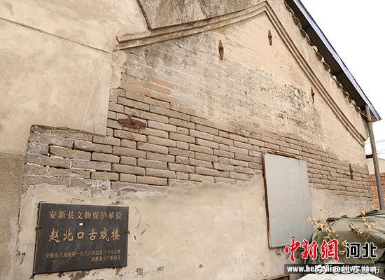 安新县赵北口有座古戏楼