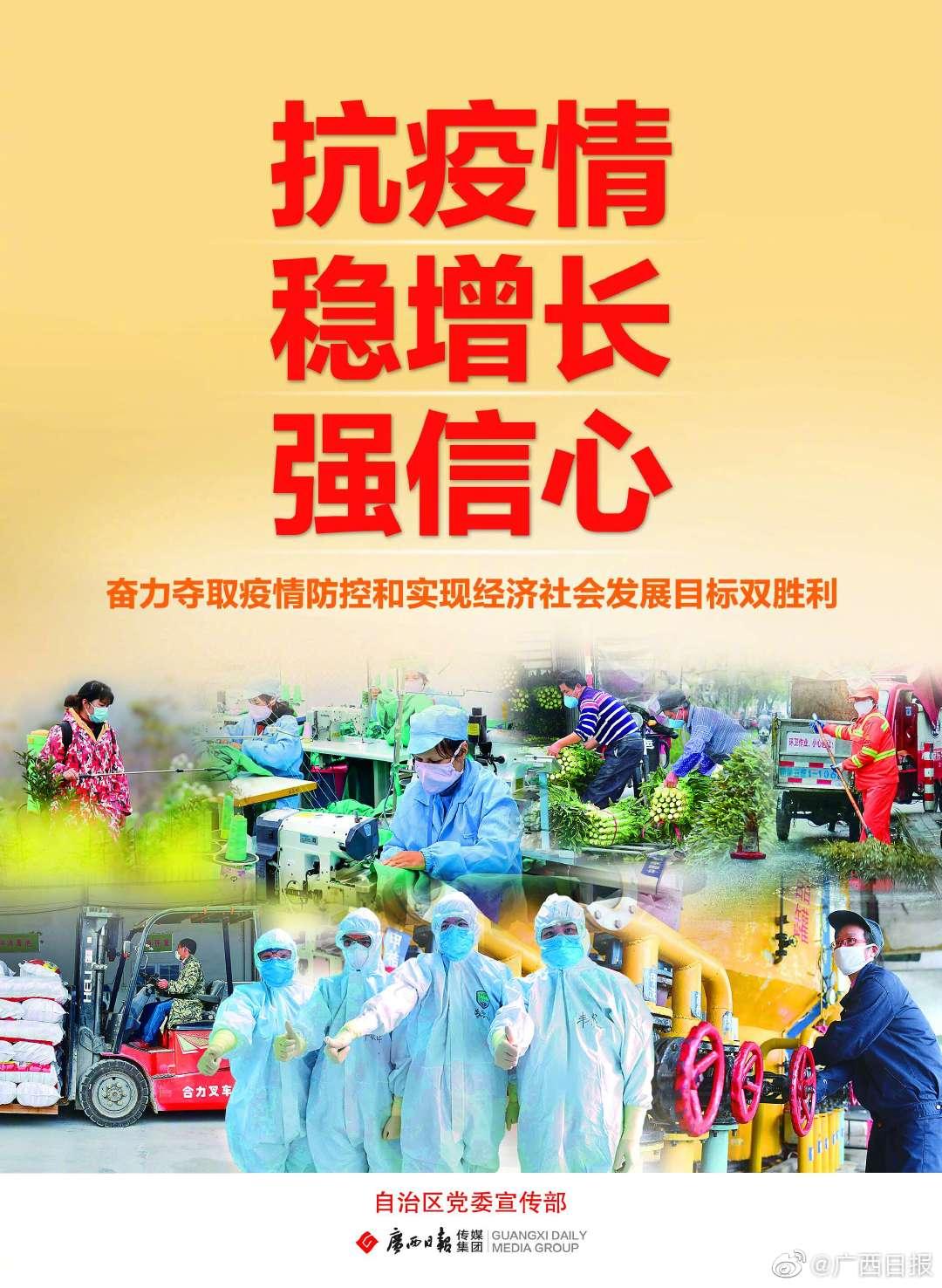 权威发布!广西2020年普通高考外语口试推迟举行
