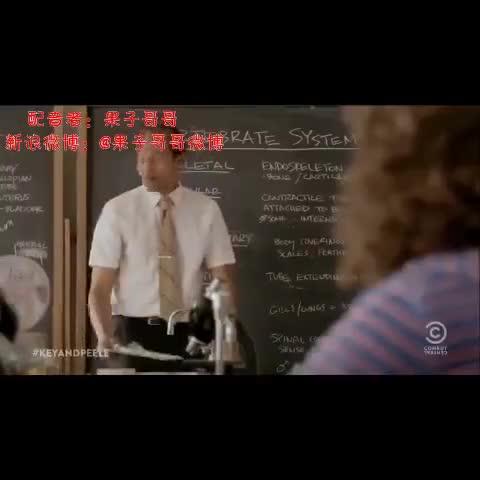 我是你们新来的代课老师,今天第一次给你们上课。。。