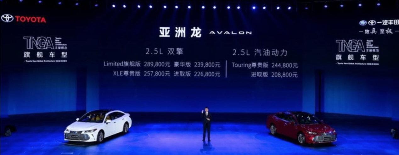 2.0L的亚洲龙要来了,你觉得会低于18万吗?