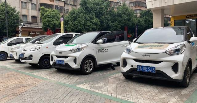 新能源车市场的头牌,A00级未来能否守住霸主地位?