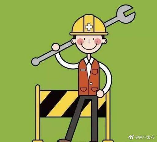 """""""两会""""和国庆节期间暂停城市道路施工作业"""
