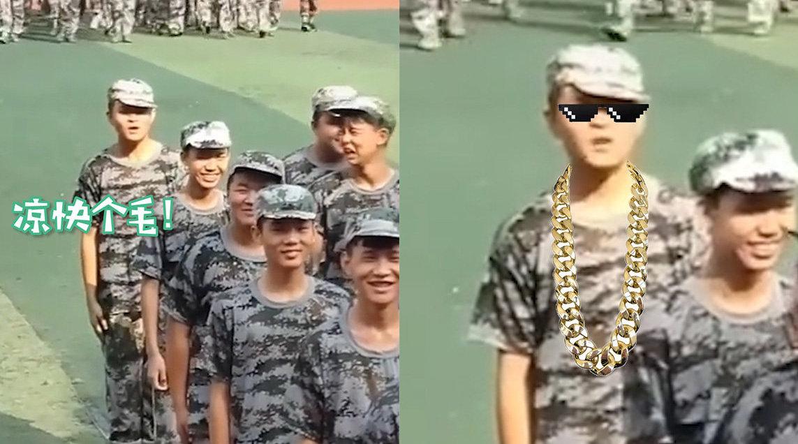 """64名学生军训,一人独得太阳""""恩宠""""!网友爆笑:太阳的后裔"""