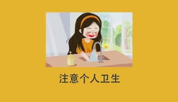 广东新增确诊病例6例,广东累计确诊病例32例