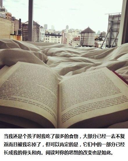 要么读书,要么健身;一边养内,一边塑外;内养了自己