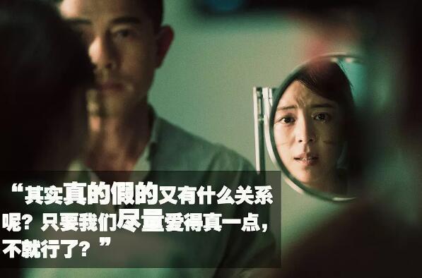 电影《无双》的两大谜题,庄文强究竟埋了多少伏笔?