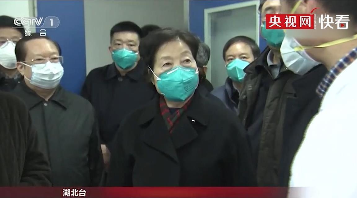 国务院副总理孙春兰赴武汉:控制传染源 内防扩散外防输出
