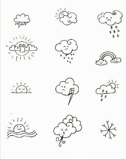 天气简笔画小素材,可爱易学,喜欢手账日记的收