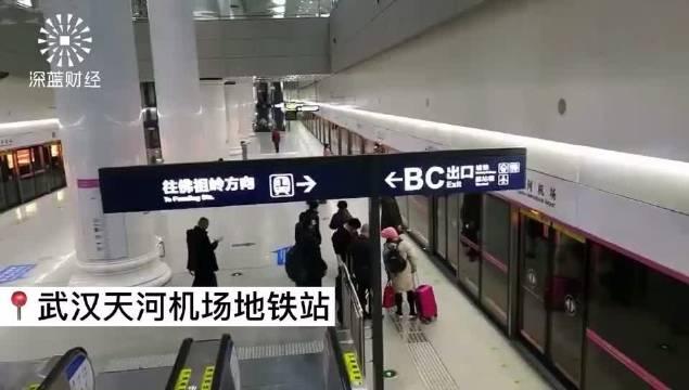 武汉地铁站实况