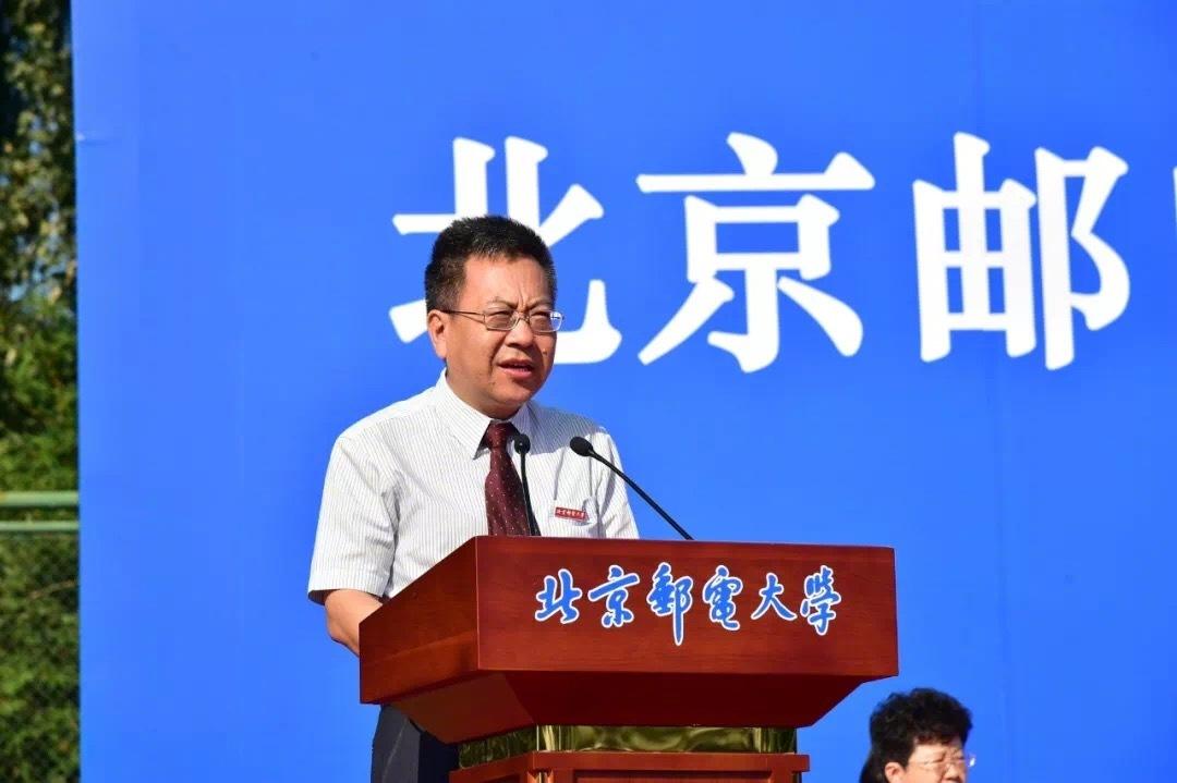 8月25日上午,北京邮电大学2019级本科生开学典礼在沙河校区举行