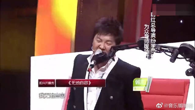 韩红热血翻唱黑豹乐队《无地自容》,引四位导师互飙高音,厉害了