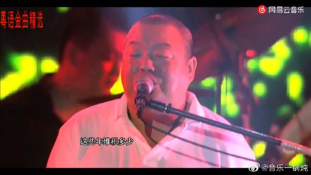 臧天朔因病去世,无意听到他和吕方合唱的《朋友別哭》