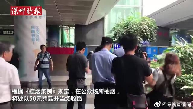 仨男子候车抽烟被抓!深圳新一轮控烟车轮战走进地铁站
