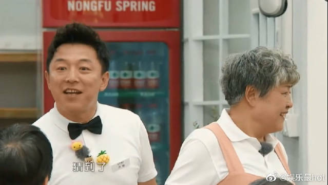 《忘不了餐厅》小敏爷爷直奔主题有奖竞猜,黄渤太懂他的心思了