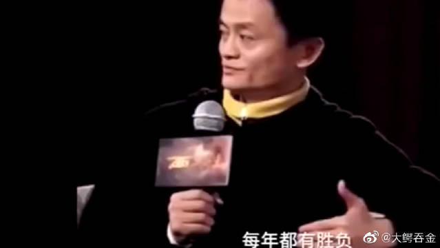 脏话王子马云,单纯可爱罗永浩,你都知道吗?