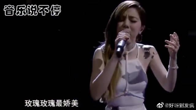 邓紫棋翻唱bigbang太阳的歌曲
