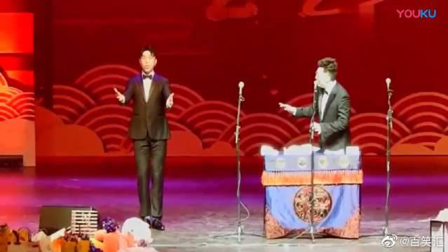 烧饼、曹鹤阳演唱报菜名之歌,笑点不断,逗笑观众!