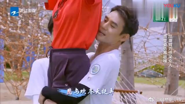王凯、林允合唱《倚天屠龙记》主题曲《刀剑如梦》,王凯直呼脖子长
