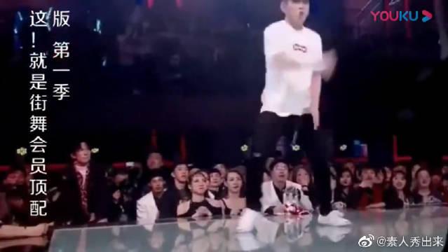 韩宇主动挑衅杨文昊,释放大杀招,神仙打架吗?