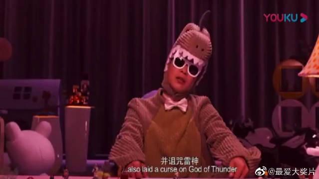 天气预爆:雷神的声音是娘娘腔,怪不得没有男性的魅力!