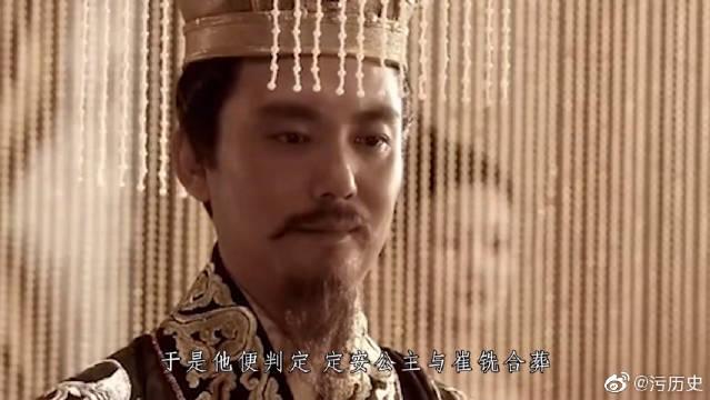 唐朝公主嫁了三次,死后该跟谁合葬?唐玄宗为此伤透了脑筋!