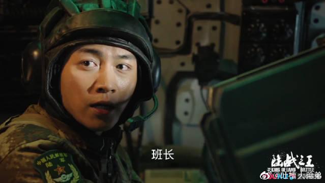 陈晓 王雷 吴樾 张雅钦