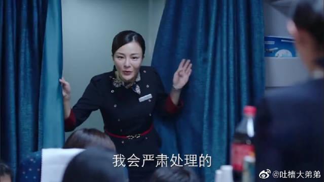蒋欣 李光洁 郭京飞 刘孜