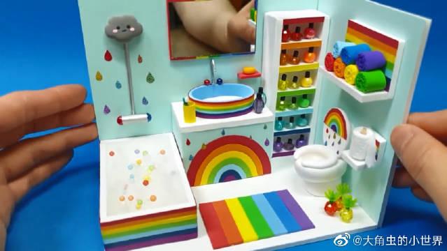彩虹色装饰的浴室!每天看的心情美美的!那朵乌云也太可爱了吧!